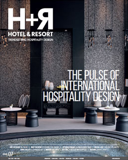 H+R Issue 07