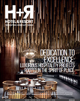 H+R Issue 09