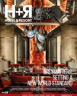 H+R Issue 14