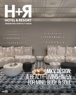 H+R Issue 15